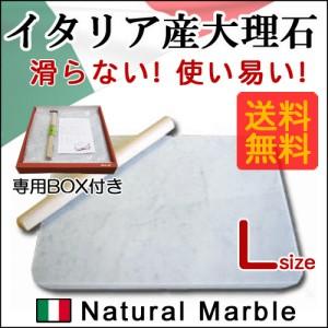 大理石のし台【送料無料】【専用BOX付】