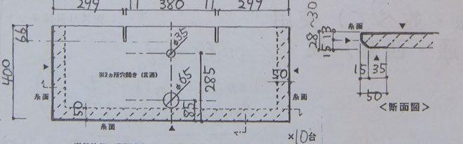 クレママーフィル図面天板