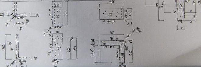 G684図面