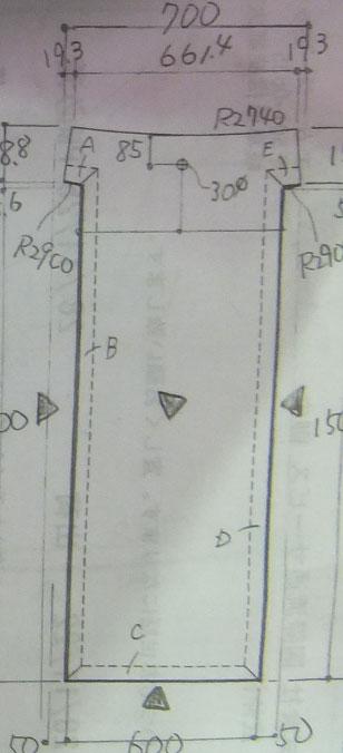ビンディンイエロー図面