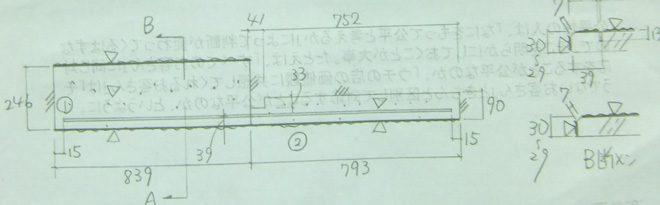 g654敷居図面